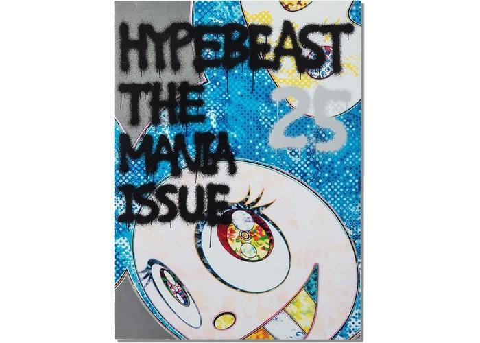 Hypebeast issue 25: Takashi Murakami (blue)