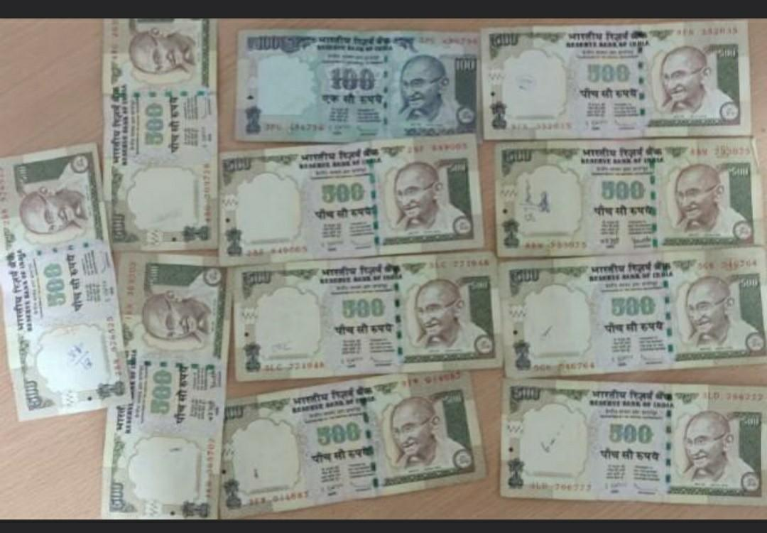 [INDIAN RUPEE] Old India currency