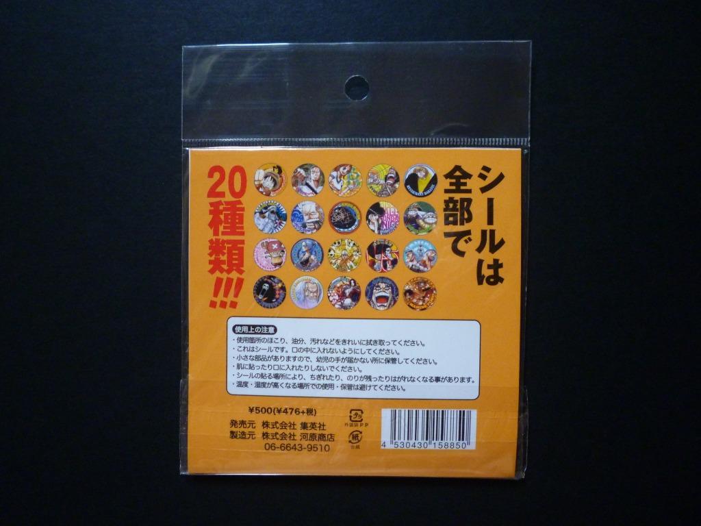 One Piece Oda Eiichiro Jump Festa 2011 Portrait Sticker