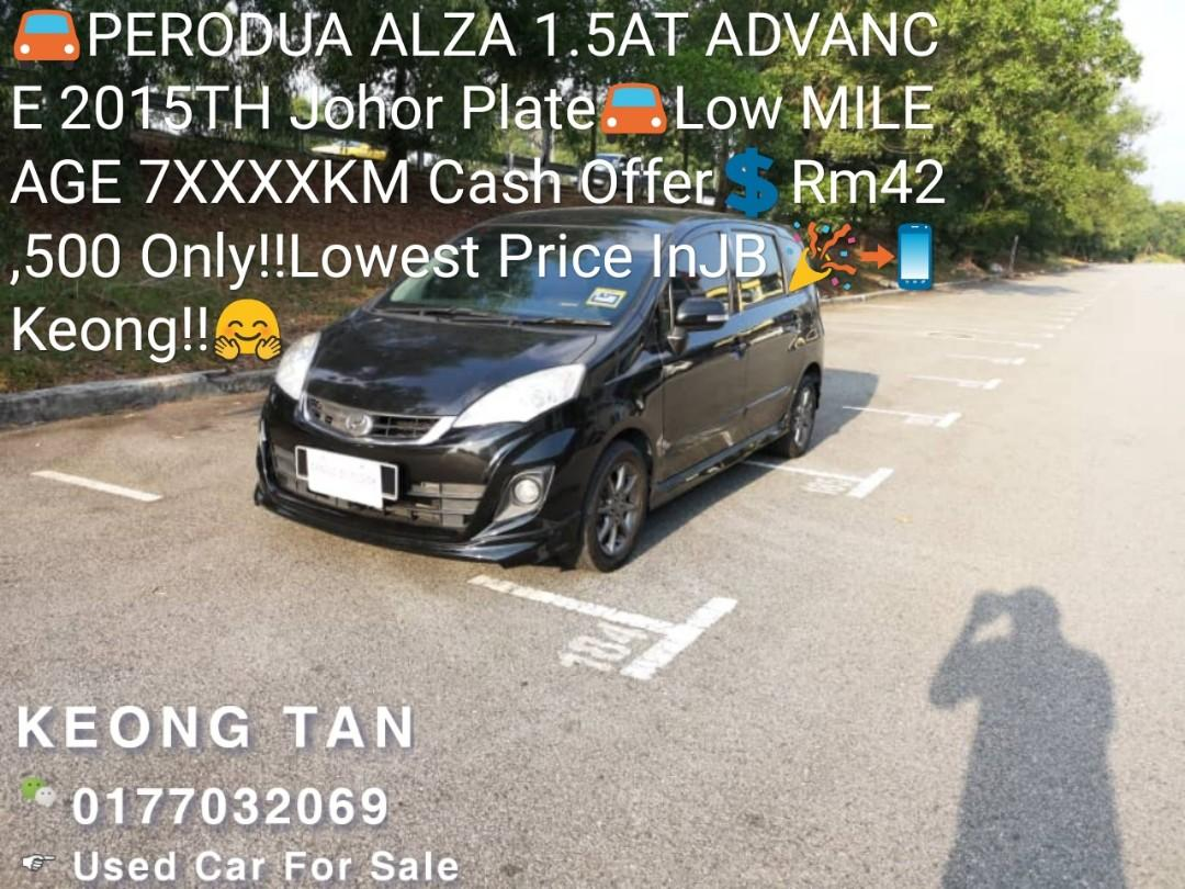 PERODUA ALZA 1.5AT ADVANCE 2015TH Johor Plate🚘Low MILEAGE 7XXXXKM Cash Offer💲Rm42,500 Only‼ Lowest Price InJB 🎉📲 Keong‼🤗