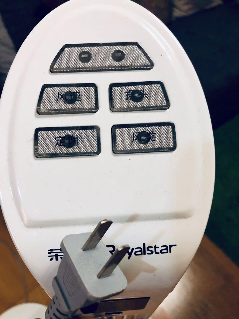 Royalstar Tower Fan with remote - set of 2
