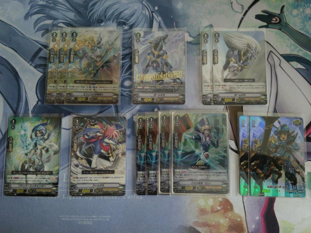 Selling Vanguard cards