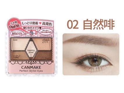 Canmake 經典眼影盤02自然咖啡