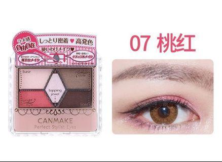 Canmake 經典眼影盤07