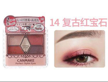 Canmake 經典眼影盤14