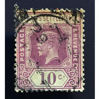 Malaya 1926 Straits Settlements KGV 10c MSCA DieII used ISC#207a Purple on Pale Yellow Q206