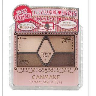 Canmake 經典眼影盤11