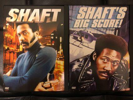 Shaft 1 & 2集中文DVD 紙盒版