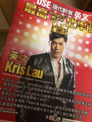 Kris Lau notes *15