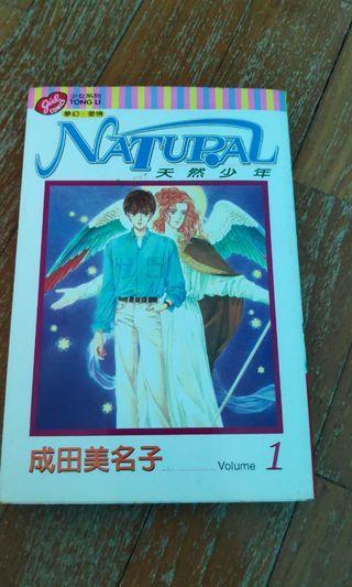 🚚 Natural 天然少年 1