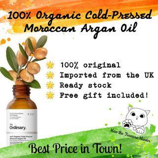 🌟Ready Stock 🌟 The Ordinary 100% Organic Cold-Pressed Moroccan Argan Oil
