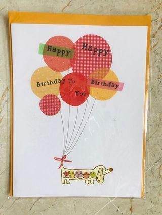 🚚 Greeting Birthday Card Dog Animal
