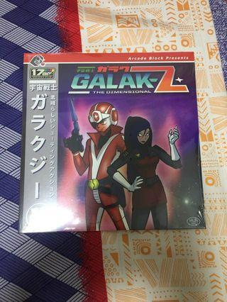 "Galak-Z 7"" Record by Scntfc (Arcade Block Exclusive)"
