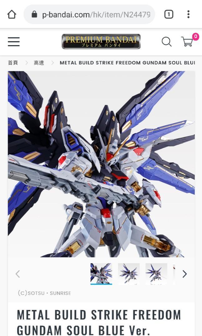 Bandai超合金Metal Build 高達Gundam OO Gundam Seven Sword 七劍 freedom strike destiny