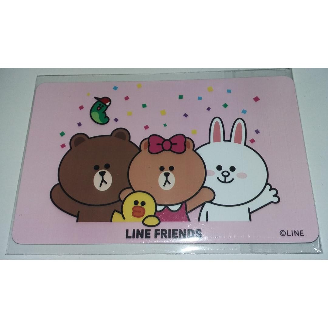 Brand New! LINE Friends (Pink) ezlink card