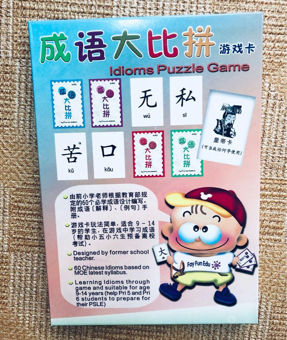 Brand New (Sealed) Idioms Puzzle Games