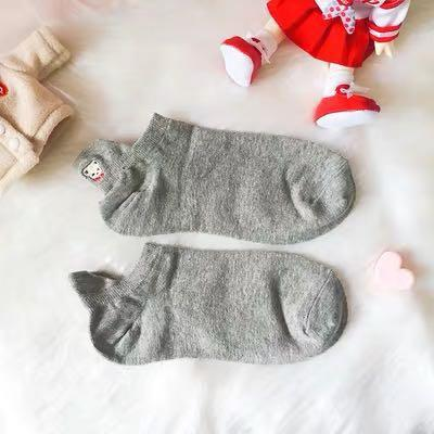 Embroidered Bear Ankle Socks