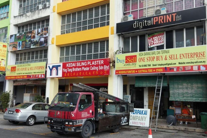 Urgent !! General Worker Pekerja Am Perabot - Puchong