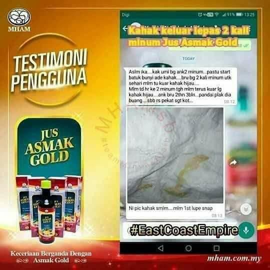 Jus Asmak Gold