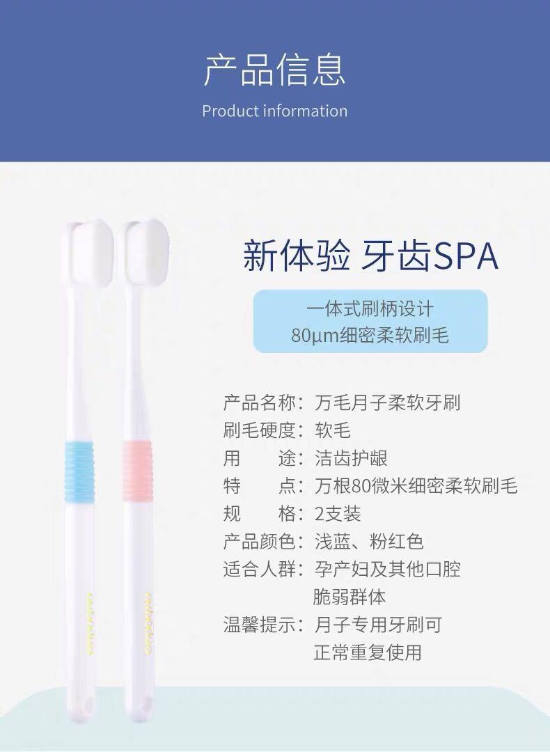 Maternal Toothbrush (2pcs/set)