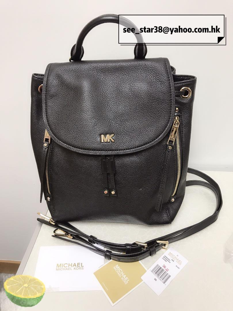 MICHAEL KORS Evie Medium Leather Backpack 全黑色荔枝皮中碼背囊/背包,size剛剛好,唔會太大,但又裝到好多野 ,黑色一減價已即斷貨😻