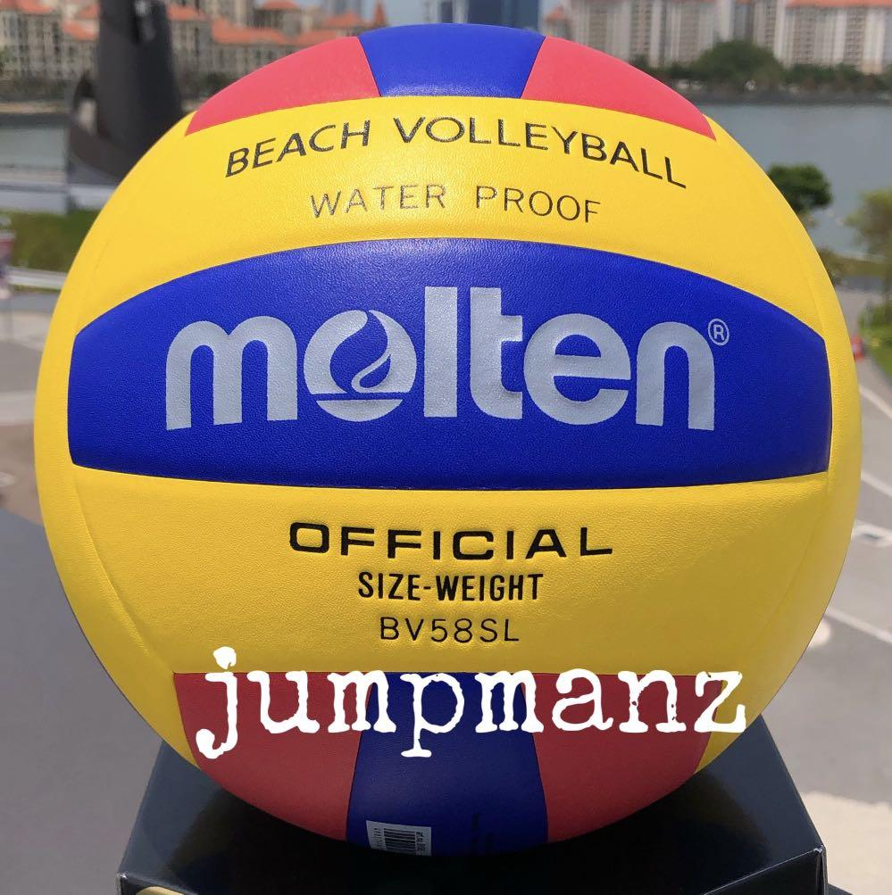Molten Bv58sl Beach Volleyball Brand New Free Delivery Sports Sports Games Equipment On Carousell