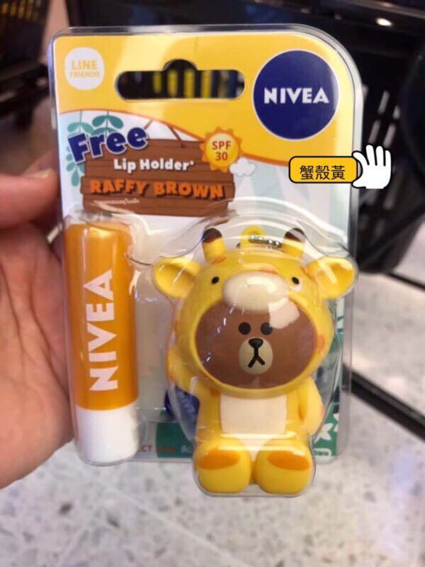 [NIVEA護唇膏]🇹🇭泰國限定款