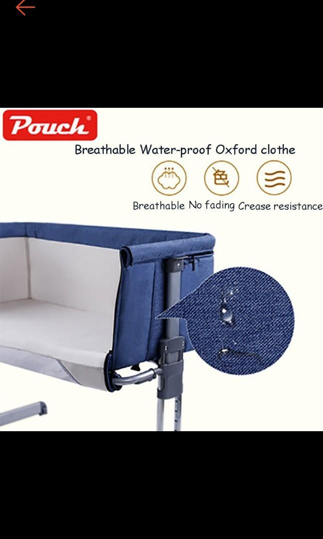 Pouch bed side crib cradle