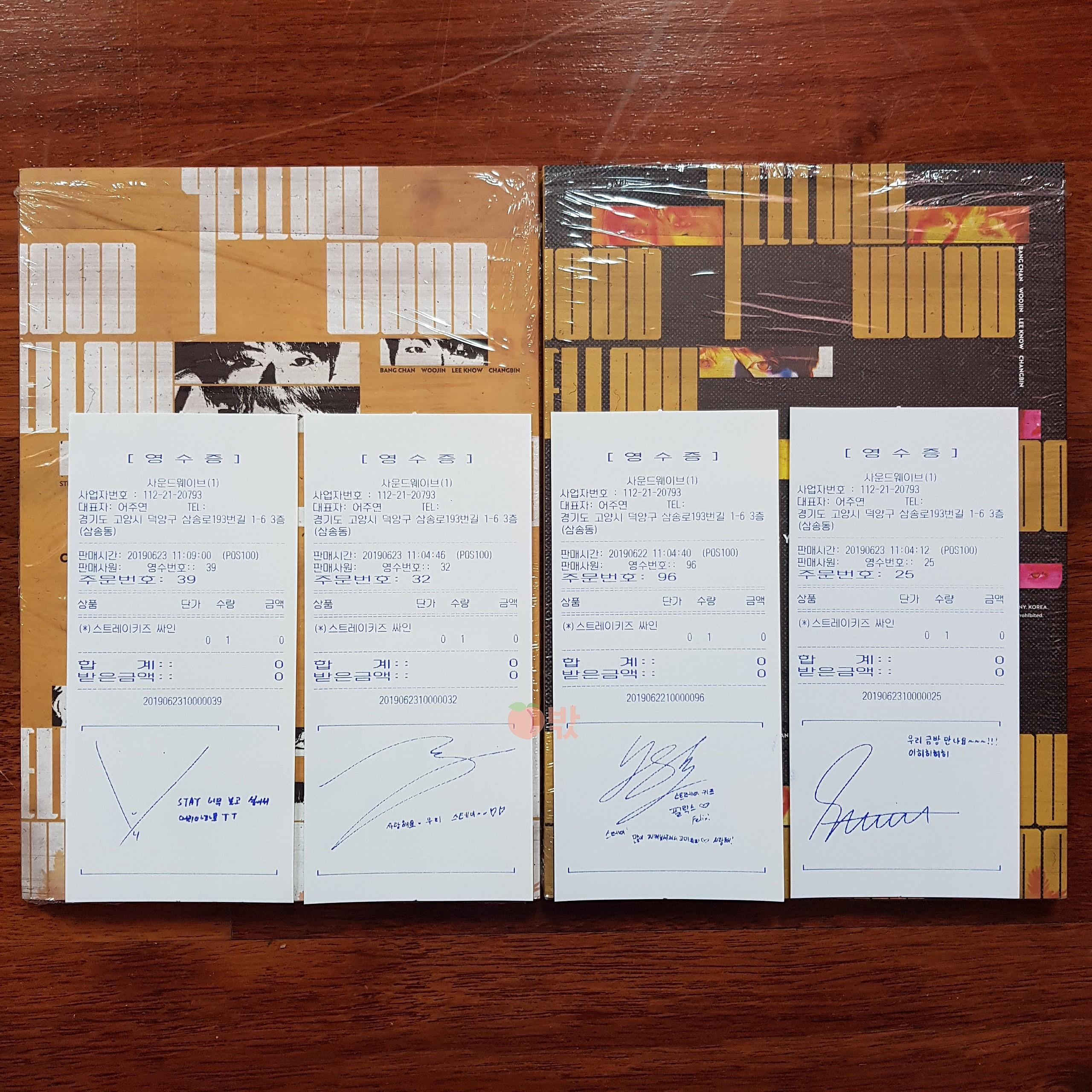 [Ready Stock] Stray Kids Cle 2 Yellow Wood (Album Only + Event Signed Receipt)