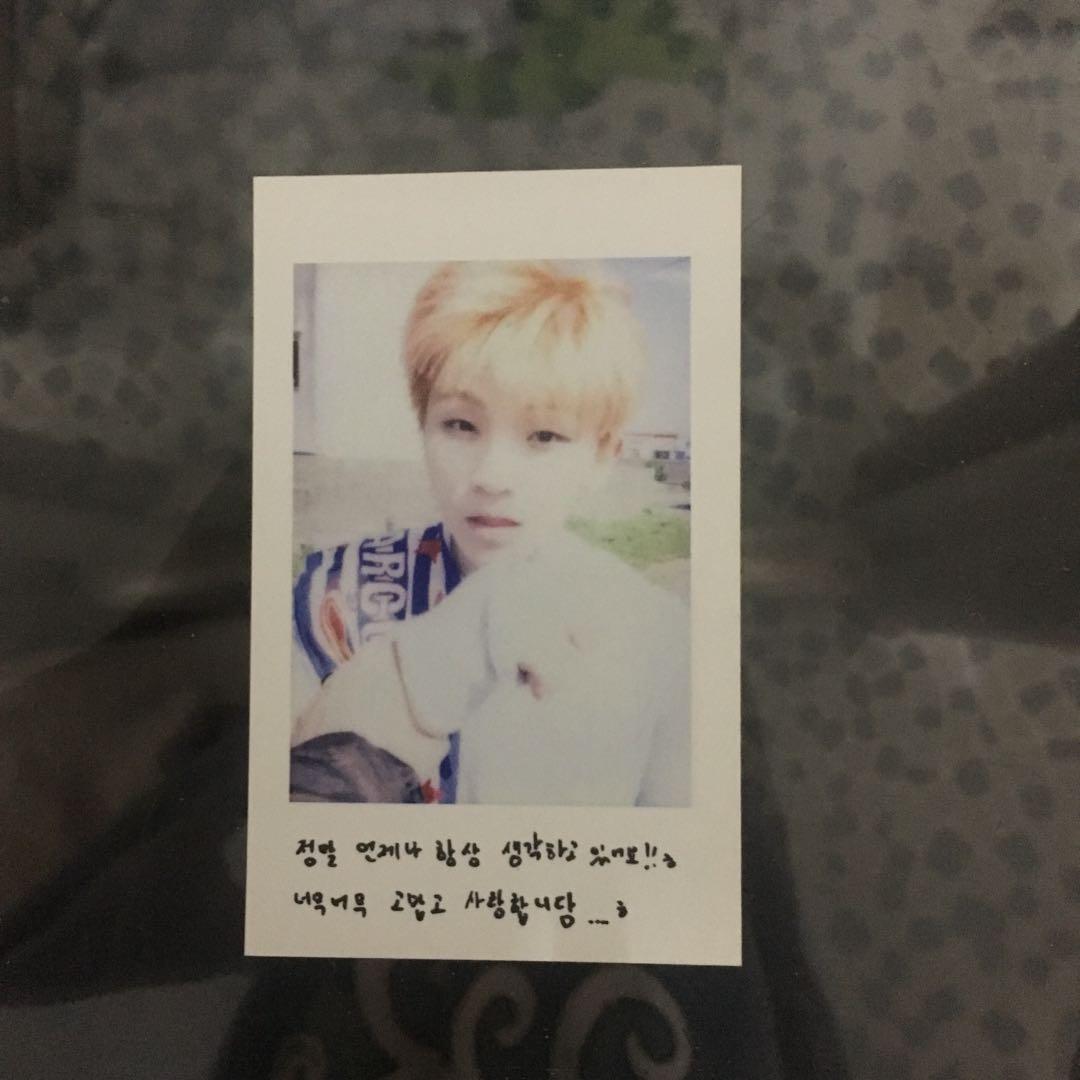 Seventeen Woozi / jihoon 2nd mini album Boys Be photocard