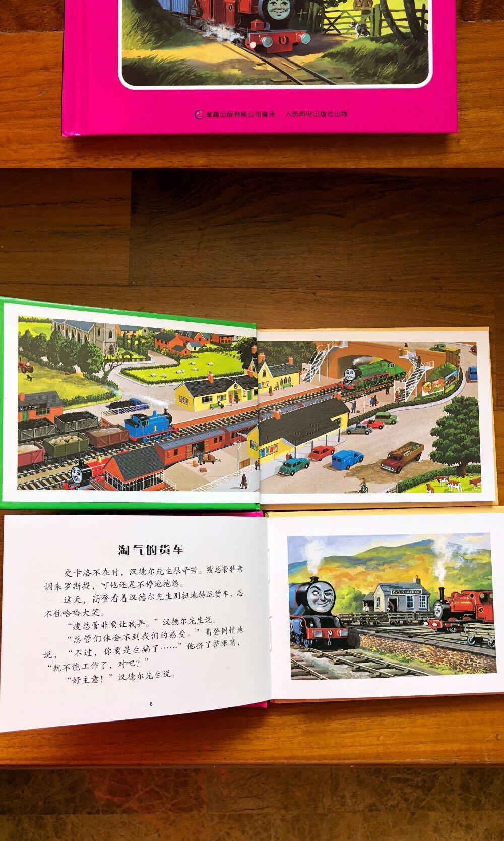 Thomas & friends stories books