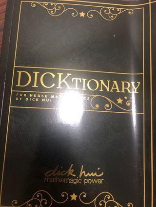 Dick Hui Dicktionary