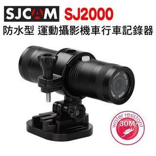 行車記錄器、運動攝影機SJ2000