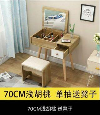 brand new dressing table with foldable mirror