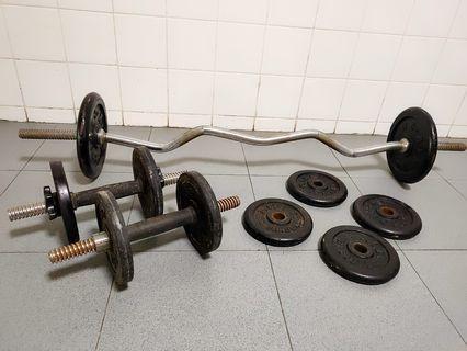 Aibi Weight Set (Old Skool!)