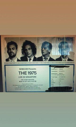 The 1975 $70 for SALE