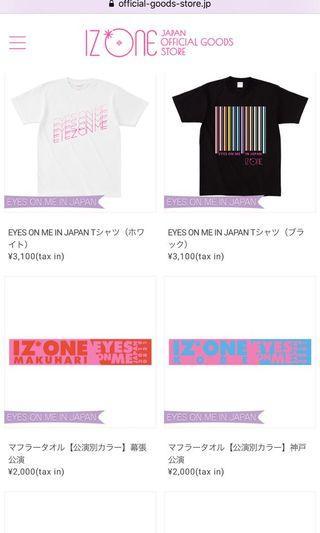 🚚 Izone Japan Concrrt goods!