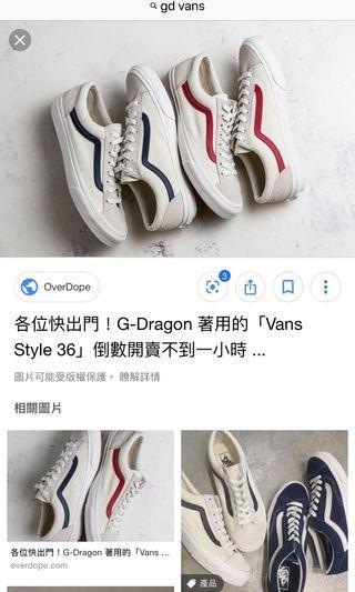 vans style36 gd款