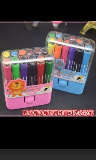 Water Color Pens With Stamping (Goodie bags)