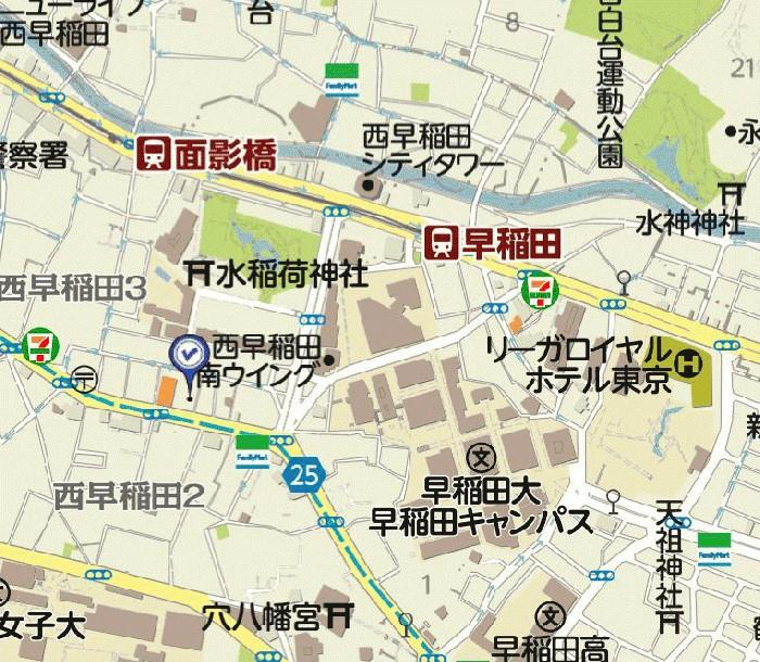 新宿 ファイブ早稲田😎