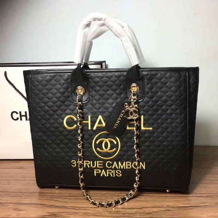 Chanel Authentic Rue Cambon Quilted Vip