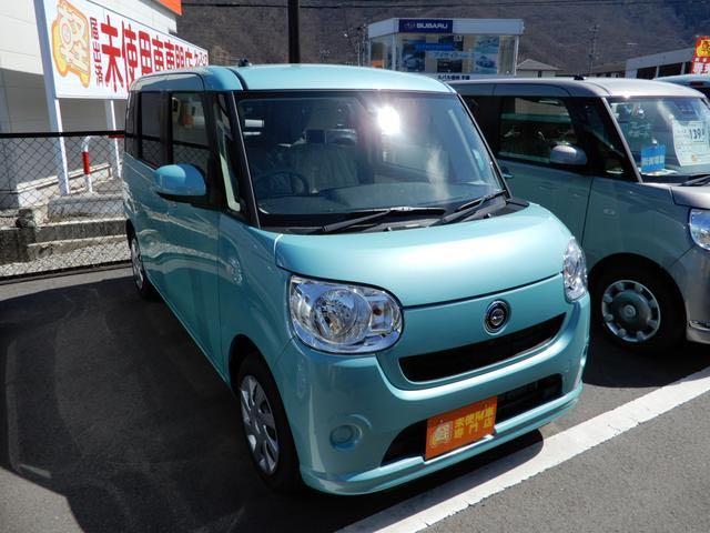 DAIHATSU MOVE CANBUS 2019