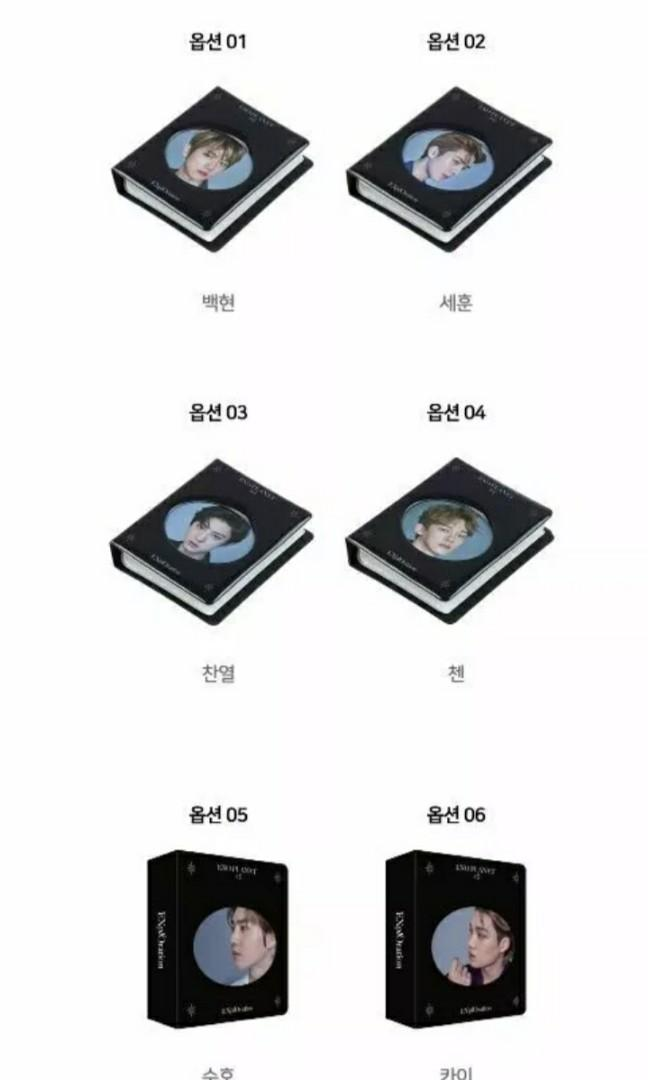EXO PLANET #5 EXplOration OFFICIAL GOODS - PHOTO CARD COLLECT BOOK VER.2.0 (SM ENTERTAINMENT OFFICIAL GOODS)