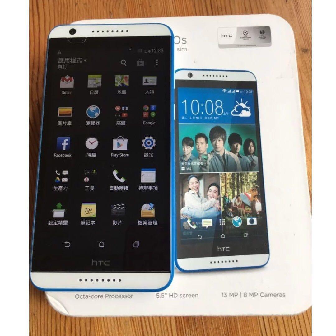 HTC 5 5'HD screen Desire 820s dual sim cellphone mobile phone 手機