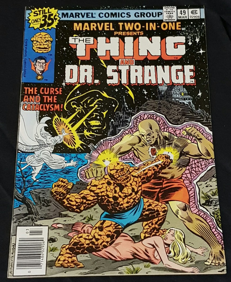 The New Teen Titans Comic Book #31 DC Comics 1987 NEAR MINT NEW UNREAD