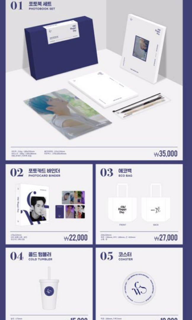 """【MY🇲🇾 GO】 Ong Seong Wu """"Oh! Happy Day"""" Photo Exhibiton Offical Goods"""