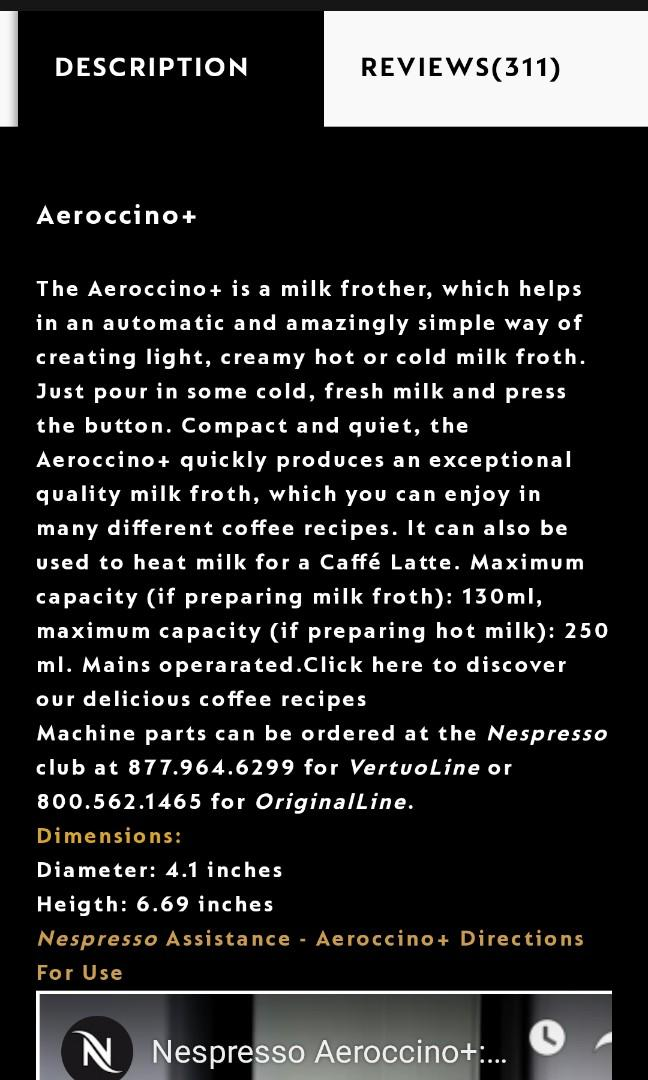 Nespresso 奶泡機~Aeroccinc + Milkfrother (Model. 3192)