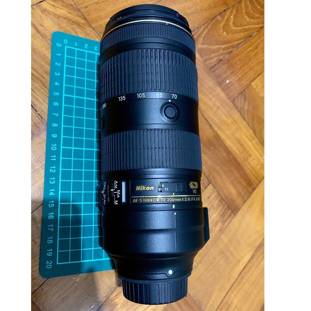 Nikon AF-S Nikkor 70-200mm f/2.8E FL ED Ultra Zoom Lens