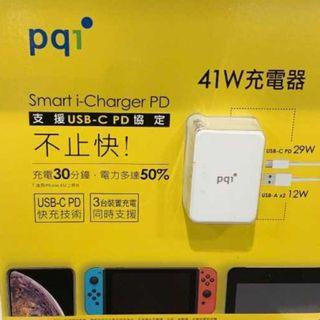 PQI 41W 3孔USB充電器 快速充電 充電神器