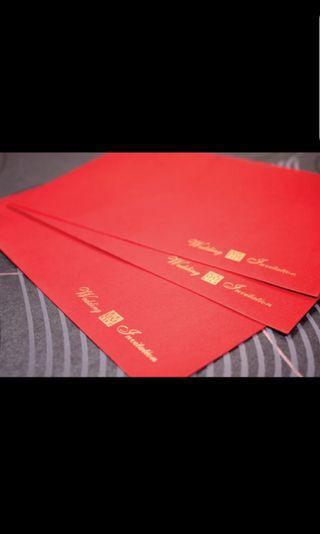 紅色燙金喜帖信封(36入一組) 贈 喜字相框冰箱貼